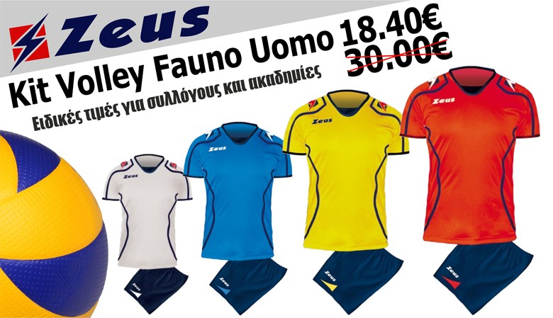 volley fauno uomo